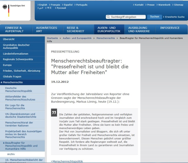ScreenBRDAAPressefreiheit19.12.12