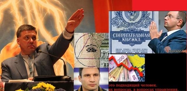 Ukraine Bankster in Control