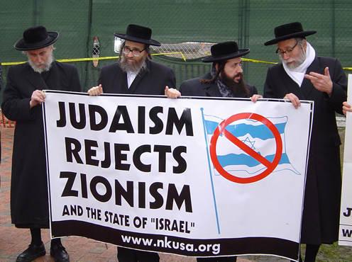 judemtum-gegen-zionismus-israel