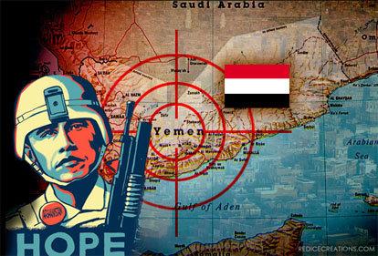 obama-in-yemen