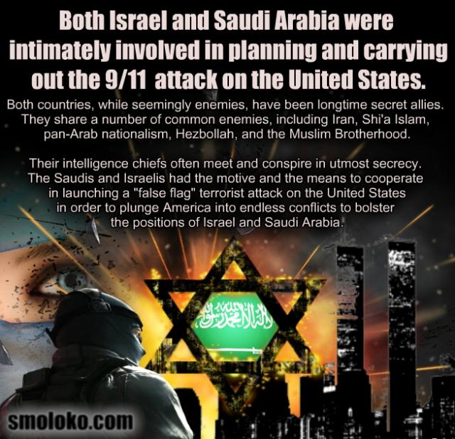saudiIsraeli911falseflagmeme