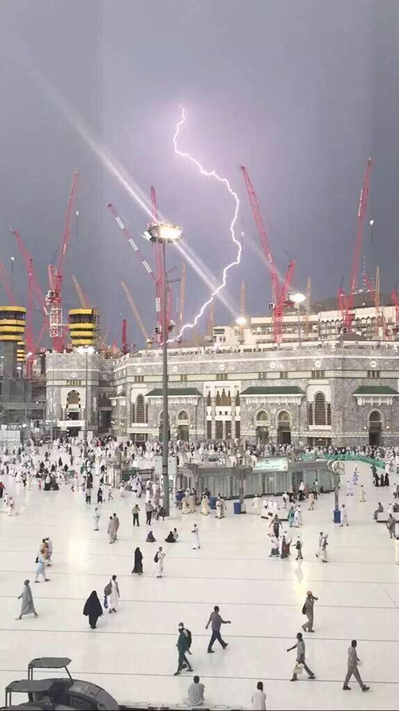 Storm Mecca