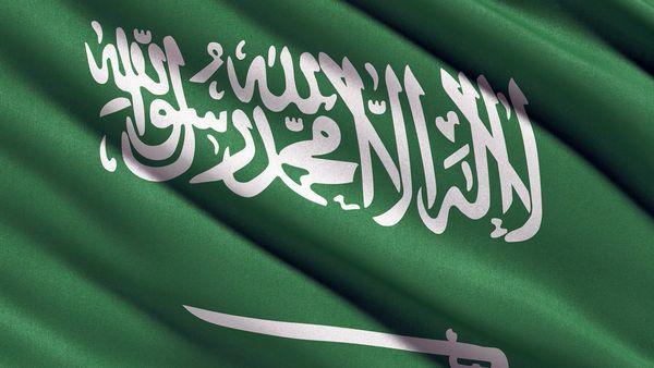 flagge-saudiarabien