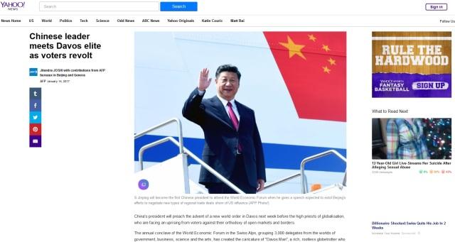 chinese-leader-davos-globalist-2017